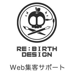 Re:birthDesign