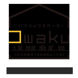 コwaku