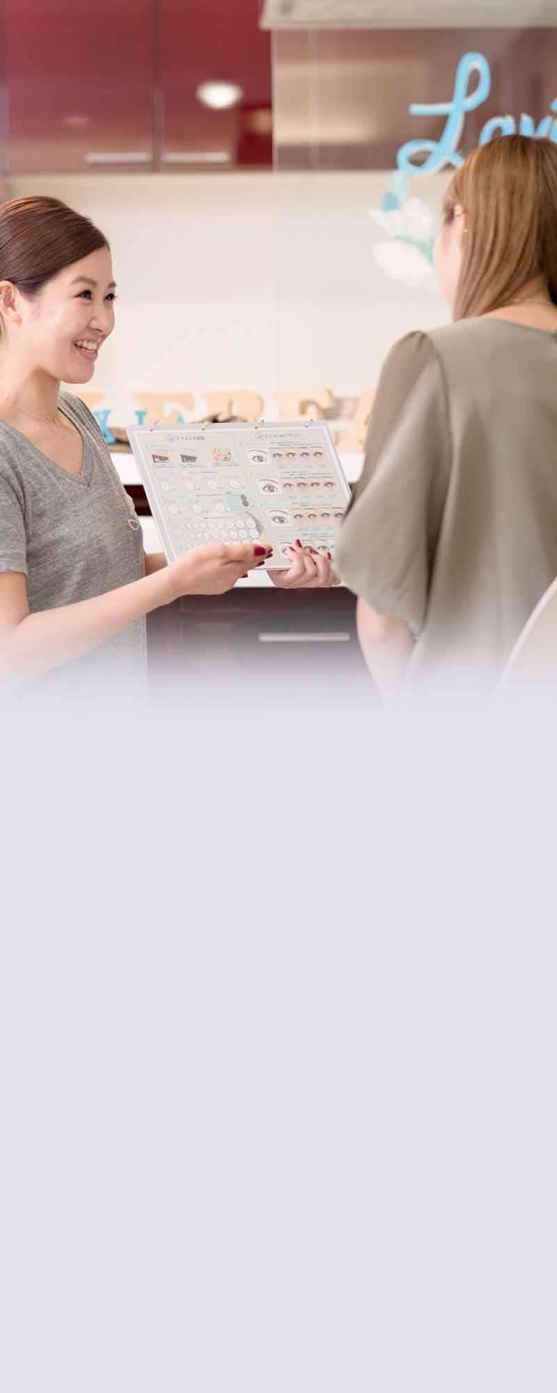 埼玉の川越・坂戸のマツエク専門サロン BeautyFreak(ビューティーフリーク)-イメージ1
