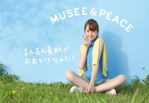 musee-1